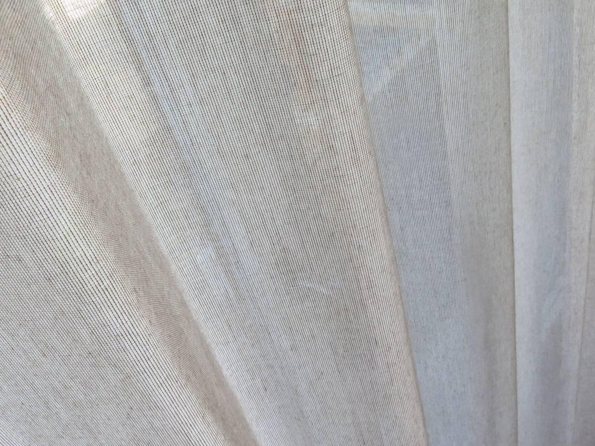 Dekovorhang NEW YORK modern [beige hellbeige grau]